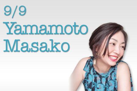 山本雅子先生の最高の未来を引き寄せるワーク