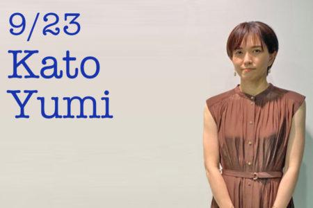加藤ゆみ先生の起業女子のための識学